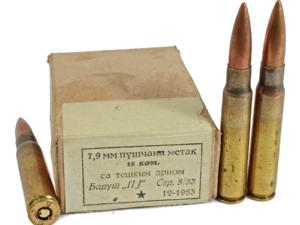 Yugoslavian Surplus 8mm Mauser (15 Rounds)