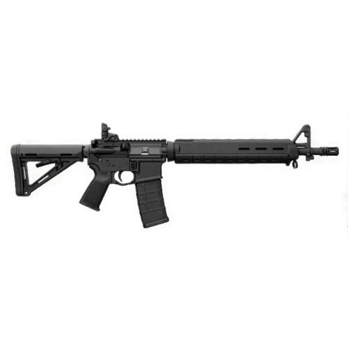 Bushmaster Dissipator 223/556