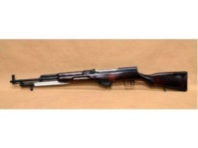 SKS Rifle (Russian military surplus)