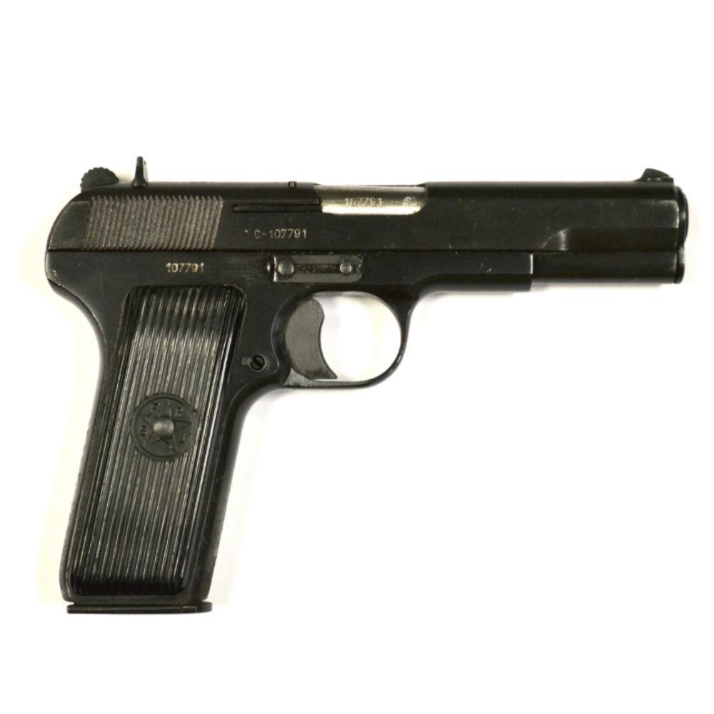 Yugoslavian Surplus M57 Pistols 7.62x25